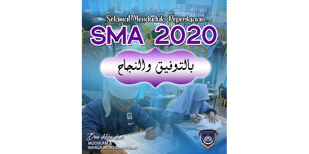 SMA-2020-cover-01