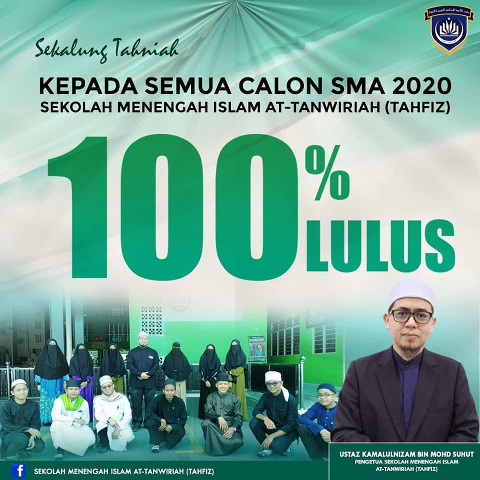 SMA_1